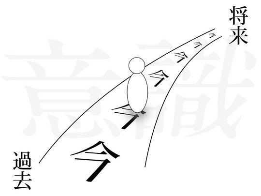 本質図12.jpg
